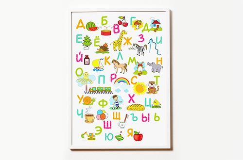 русский алфавит в картинках для детей скачать