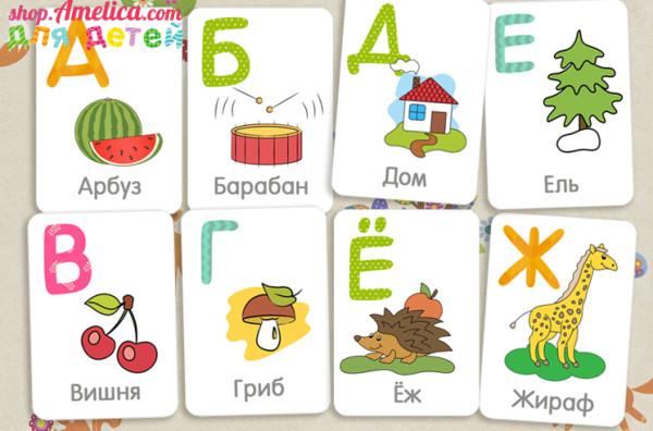 алфавит в картинках, русский алфавит, карточки буквы русского алфавита