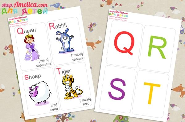 изучаем английский язык, учим английский, английские буквы