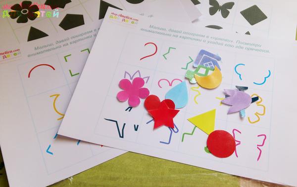 изучаем формы, изучаем цвета, игра на развитие памяти