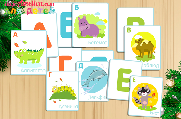 русский алфавит, учим алфавит, алфавит для детей, алфавит для малышей