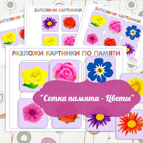 дидактические игры для школьников по русскому языку