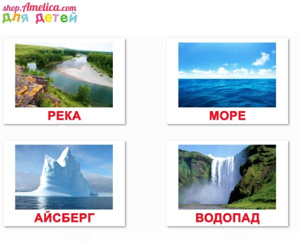 красивые картинки природы, картинки природы для детей, природа для детей