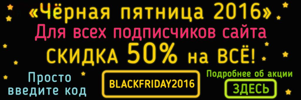 %d0%b1%d0%b5%d0%b7-%d0%b8%d0%bc%d0%b5%d0%bd%d0%b8-2
