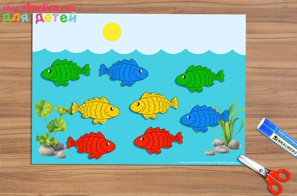 аппликация для детей, аппликация в детский сад, аппликация рыбки,