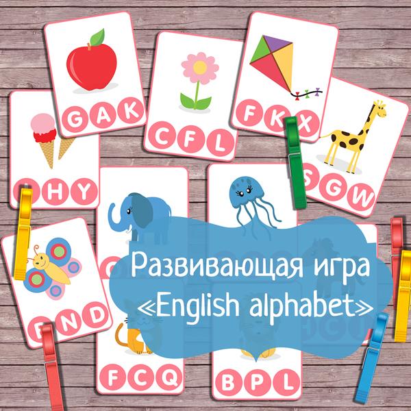 игра для изучения английского, игры на изучение английского,