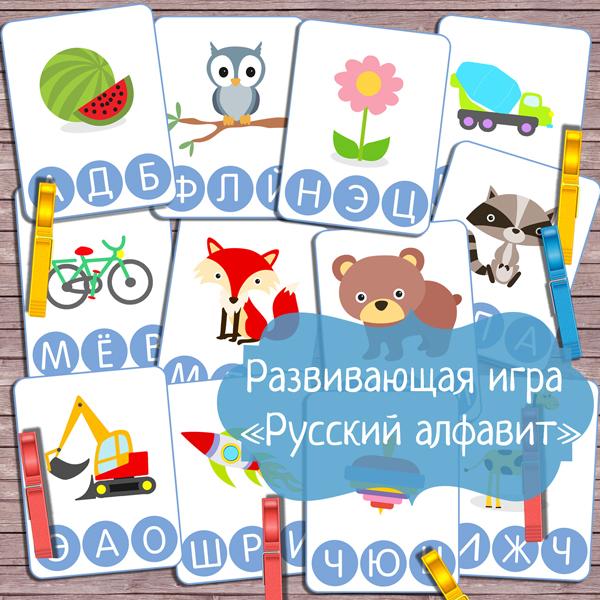 Развивающие и дидактические игры на развитие речи
