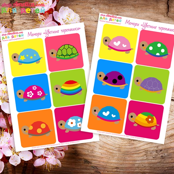 мемори для малышей, игра мемори, мемори для детей
