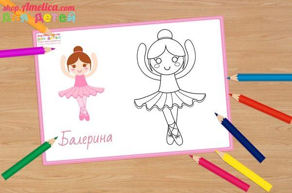 картинки разукрашки, разукрашки бесплатно, раскраски для девочек, красивые раскраски