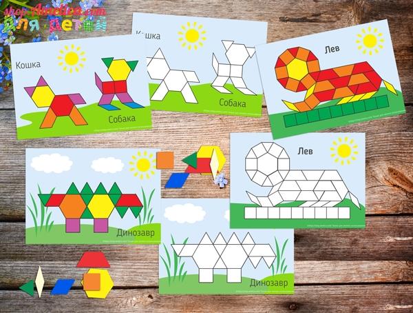 геометрические игры, дидактическая игра геометрические фигуры