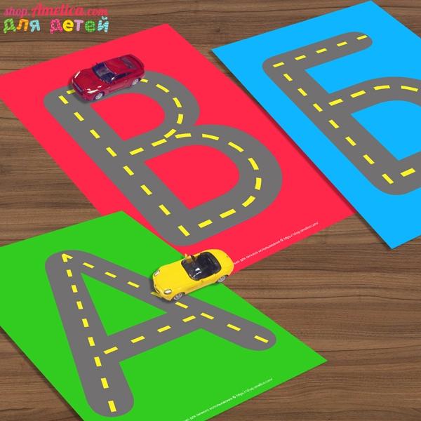 алфавит для малышей, распечатать буквы алфавита