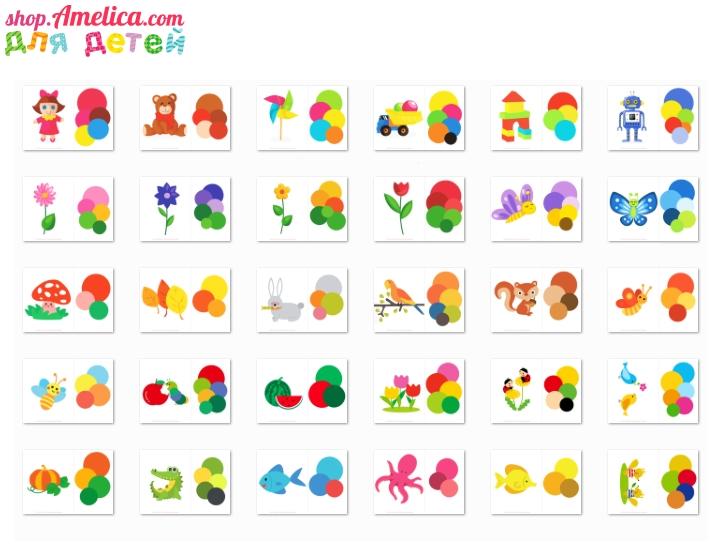 развивающее лото, учим цвета, изучаем цвета с малышами