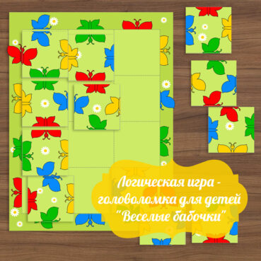логическая игра, логические игры скачать