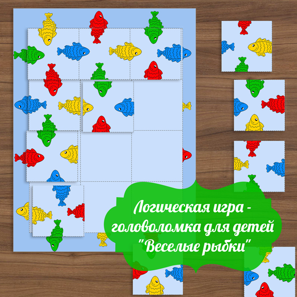 игра головоломка, логическая игра