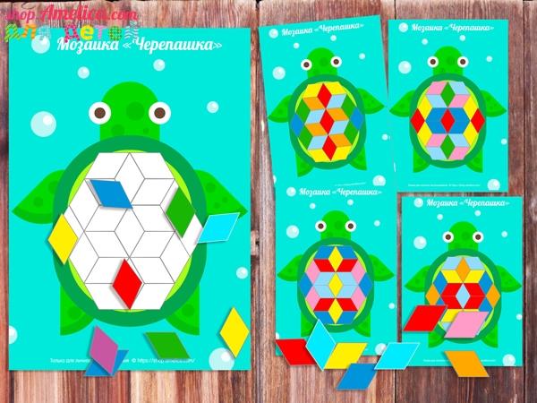 скачать мозаику для детей, развивающая игра мозаика