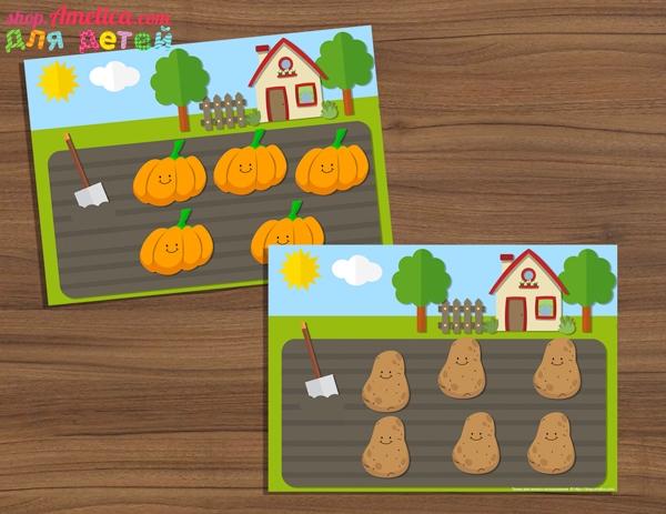 шаблоны аппликации скачать, аппликация для распечатки, аппликация для детей