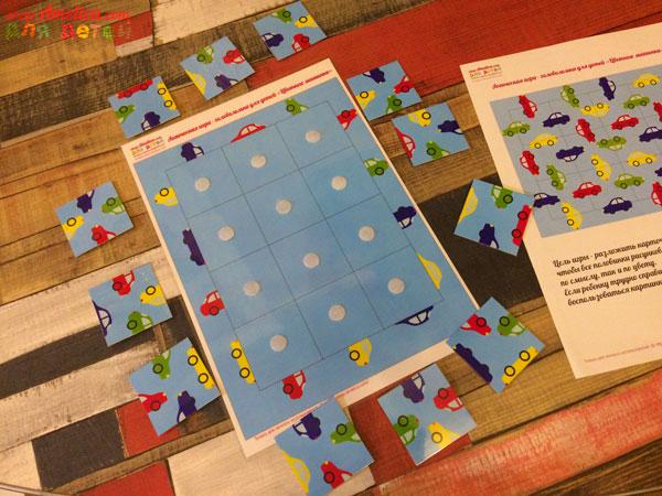 Логическая игра — головоломка для детей «Цветные машинки»