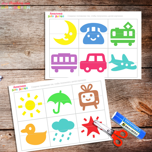 развивающие карточки для малышей, развивающие игры