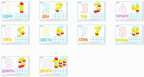 шаблоны для пластилина, цифры из кубиков LEGO