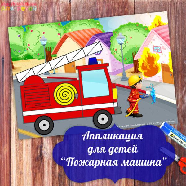Игры для детей 3-6 лет на день рождения