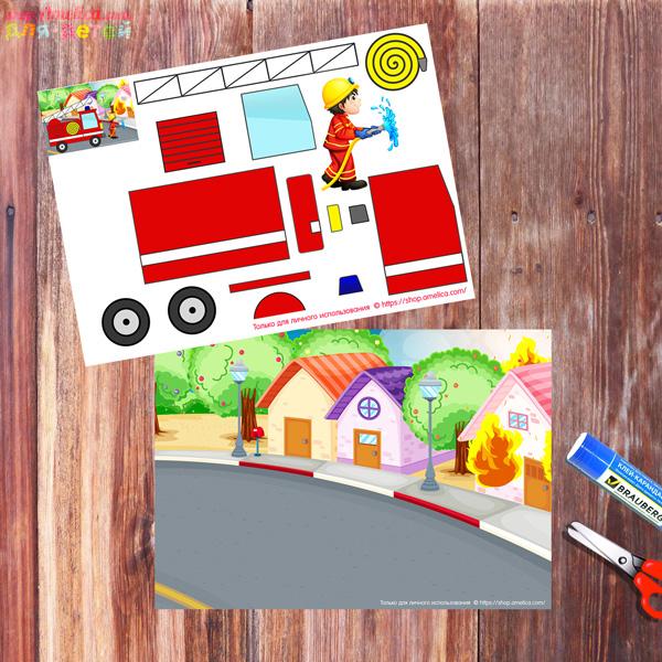 аппликация пожарная машина, аппликации из бумаги для детей