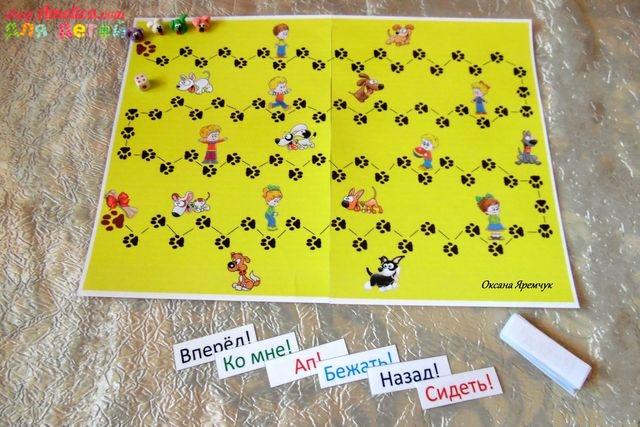настольная игра для детей, настольные игры распечатай и играй,