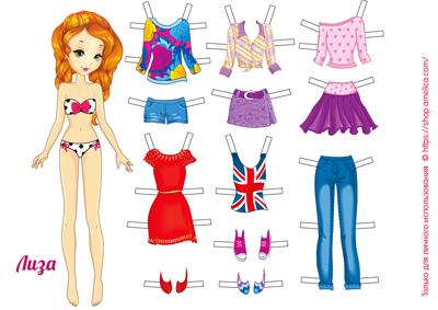 Раскраски одежды для кукол распечатать