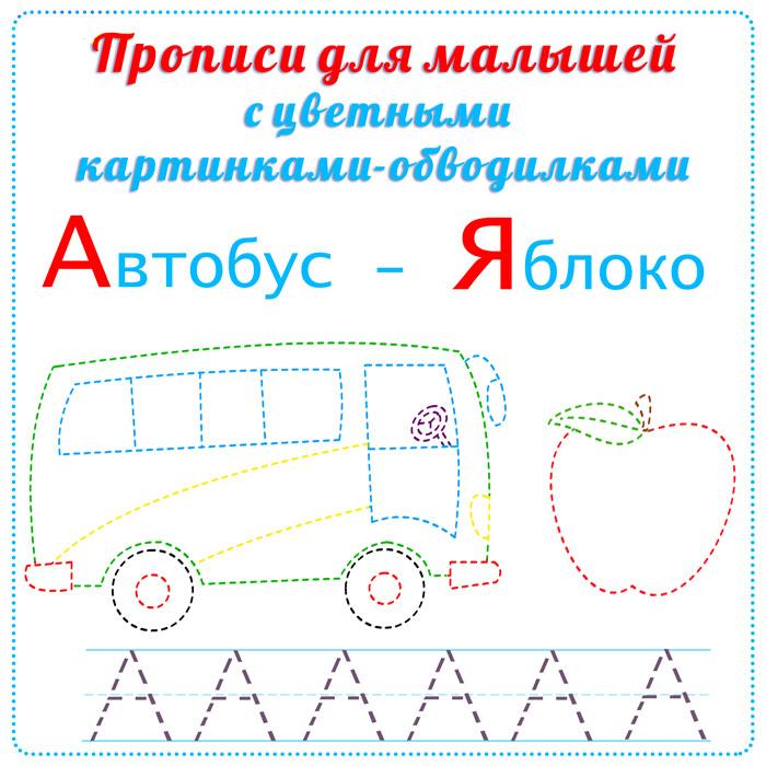 Новогодние поделки для детей 5, 6, 7, 8, 9 лет Рисунки из бумаги для детей 3-4 лет