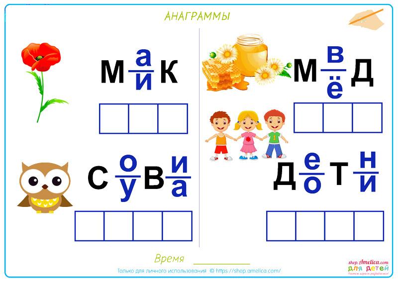 Развитие интеллекта, развитие памяти, система развития интеллекта, развитие интеллекта у детей, скачать развитие интеллекта