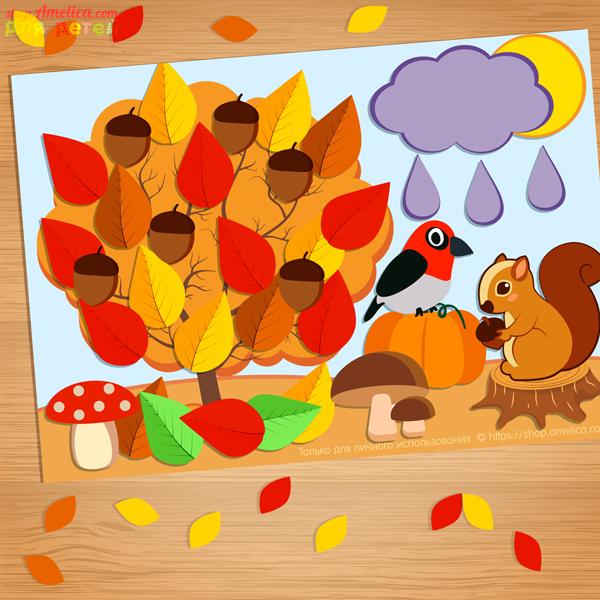 Аппликация осень, аппликация на тему осень, аппликация осень из бумаги,