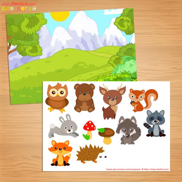 Аппликация в лесу, шаблоны аппликации для малышей