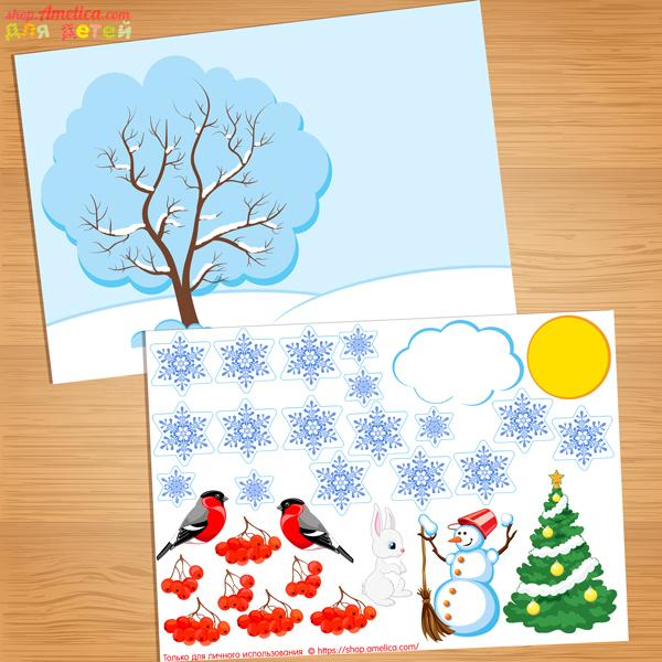 аппликация зима, аппликация на тему зима, аппликация зима из бумаги,