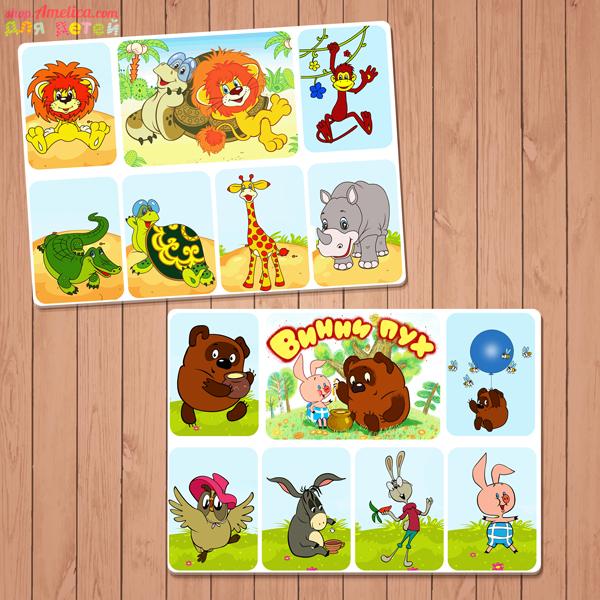 Бесплатные настольные игры, распечатай и играй, скачать лото для детей