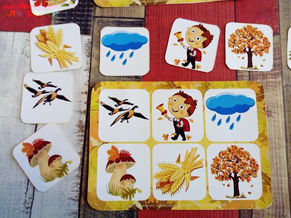 Игры про осень для детей, лото осень для детей
