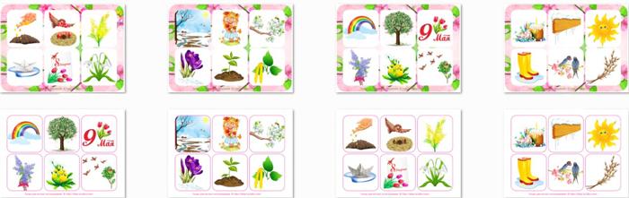 Игры про весну для детей, лото весна для детей, весенние игры