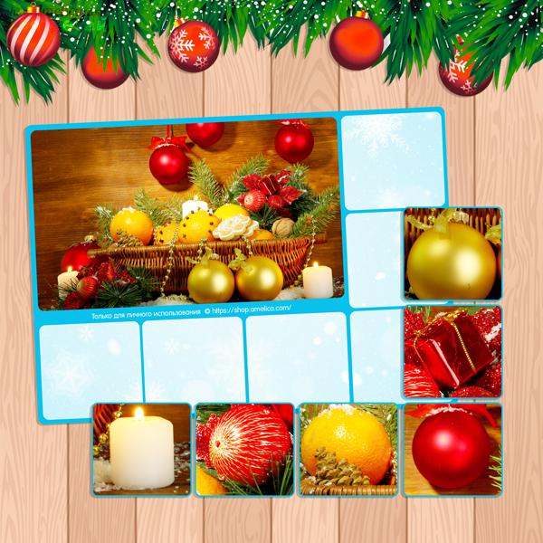 Детское развивающее лото, лото новогоднее, новогодние игры для детей