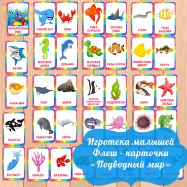 картинки рыб для детей, картинки рыбы скачать, детские картинки с рыбами