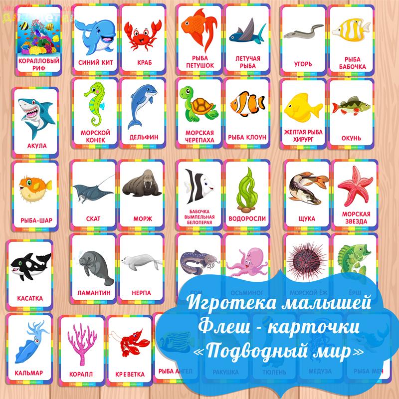 для картинки дошкольников мир подводный