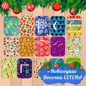 Dosochki_SEGENA_razvivayushchaya_igra_golovolomka_dlya_detey_po_metodike_Eduarda_Segena_i_Montessori_7
