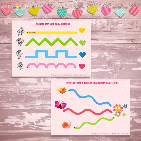 Графомоторные дорожки и проводилки для малышей