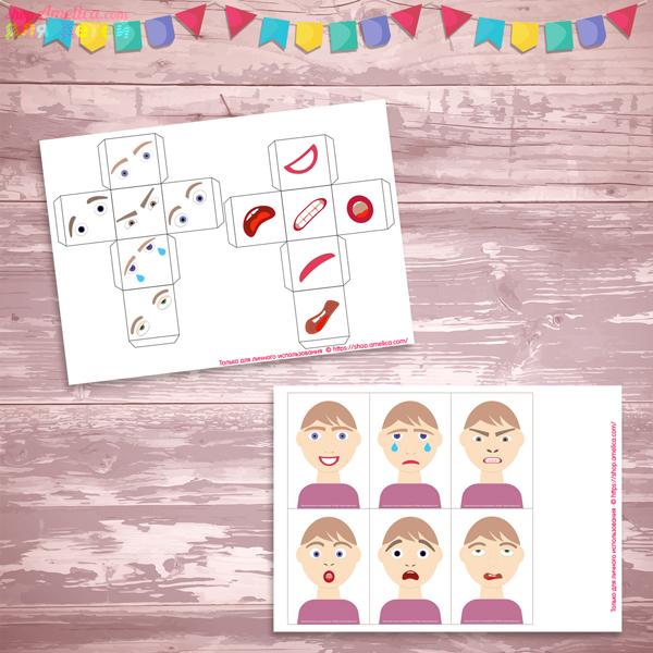 Изучаем эмоции людей, игра эмоции, развивающие игры скачать