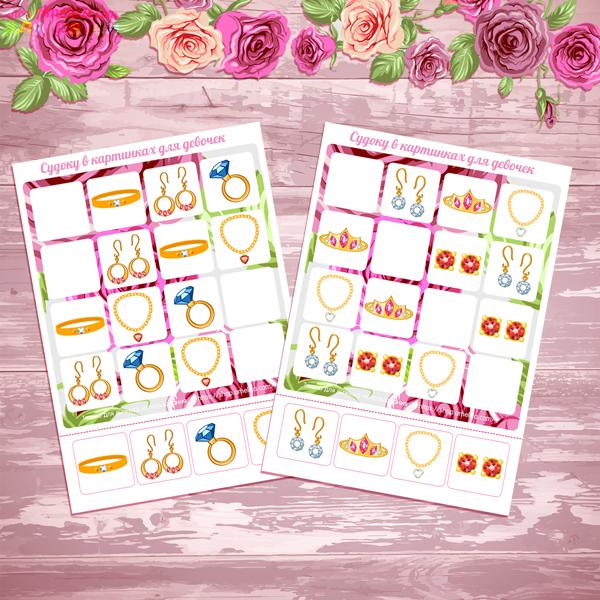Игра судоку к 8 Марта, развивающее судоку, судоку для детей