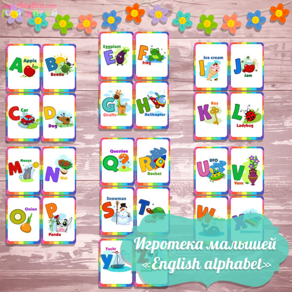 развивающие карточки «English alphabet», карточки английские буквы в картинках