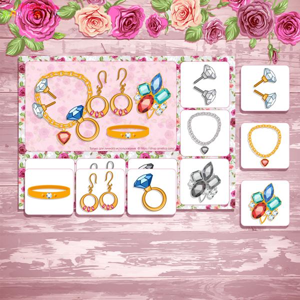 Игры для девочек открытки на 8 марта