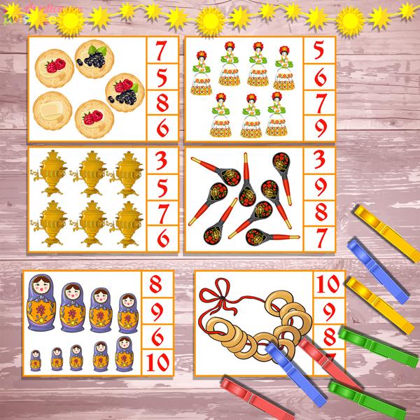 игры с прищепками, масленица для детей, иры к масленице, игры на масленицу