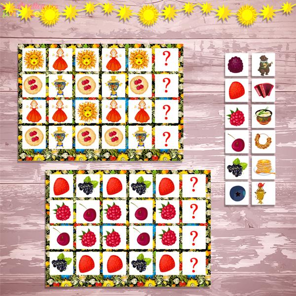 логические игры на масленицу, игры выстроить логическую цепочку