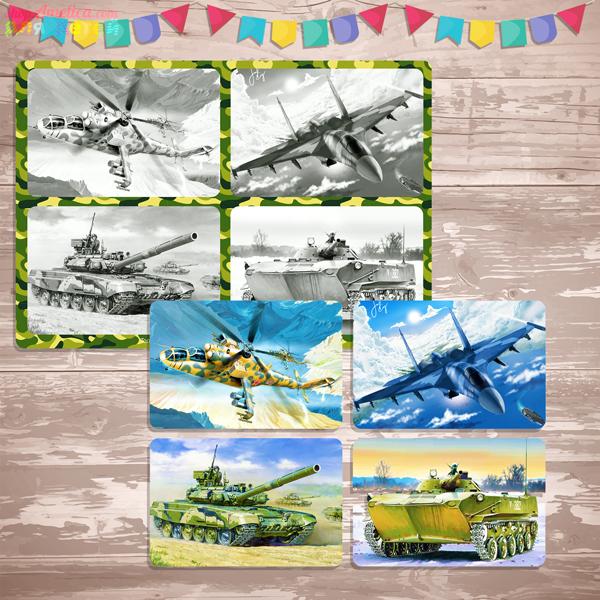 игры ко Дню Защитника Отечества, настольные игры для мальчиков, лото военная техника