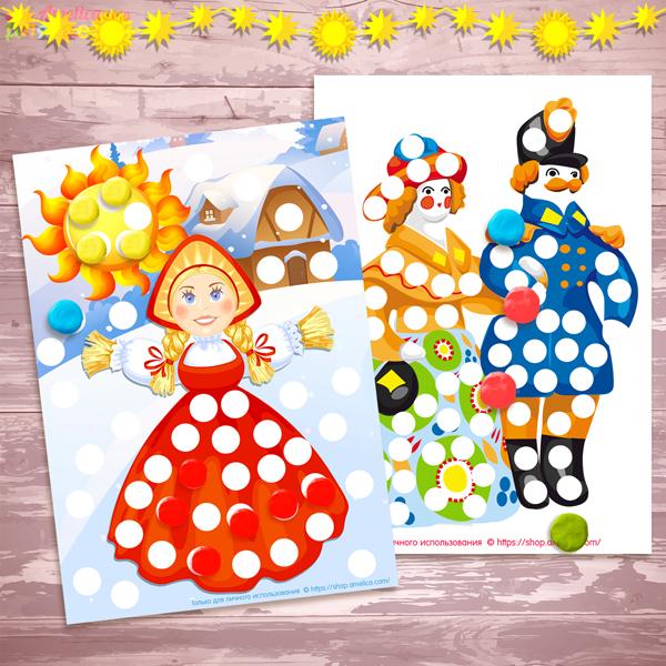 Пластилиновые раскраски масленица, шаблоны для пластилина