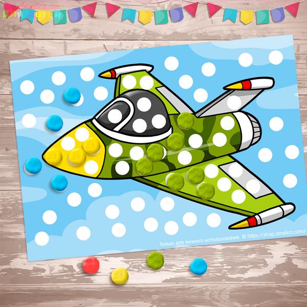 Пластилиновые раскраски для мальчиков