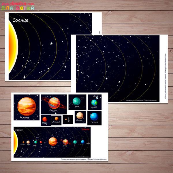 Игры ко Дню Космонавтики, дидактическая игра космос, игры про космос